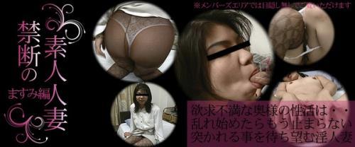 Asiatengoku 0266