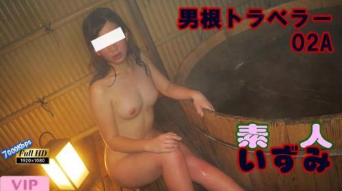 Akibahonpo 8541