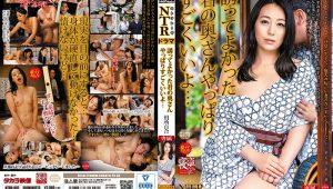 NTRD-082