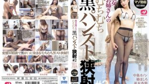 MGMP-053