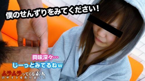Muramura 110314_151