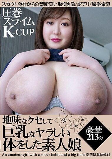 KTKC-101