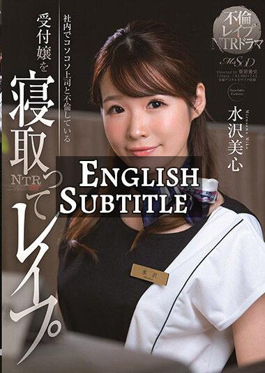 MSFH-037 English Subtitle