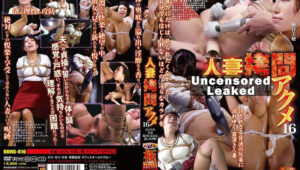 DDHG-016 Uncensored Leak