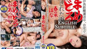 NGOD-125 English Subtitle