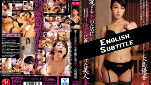 JUX-943 English Subtitle