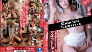 JUY-575 English Subtitle