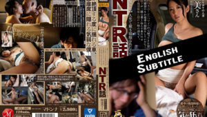 JUY-584 English Subtitle