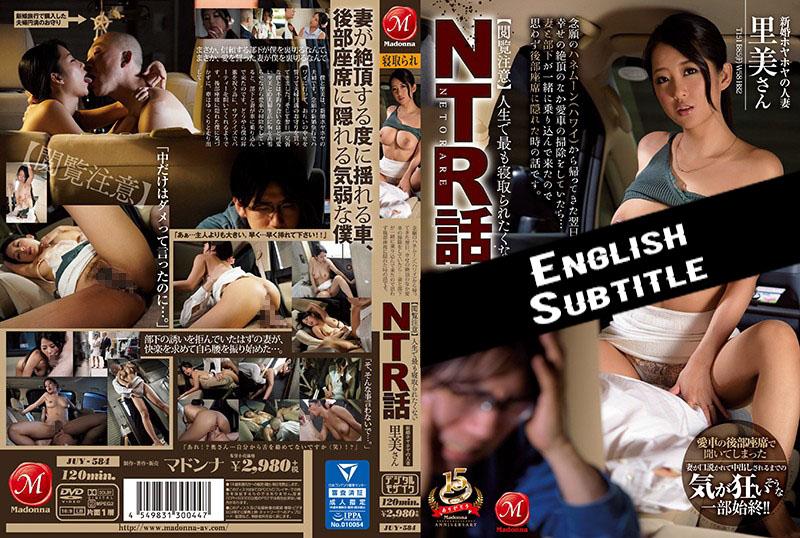 JUY-584 English Subtitle