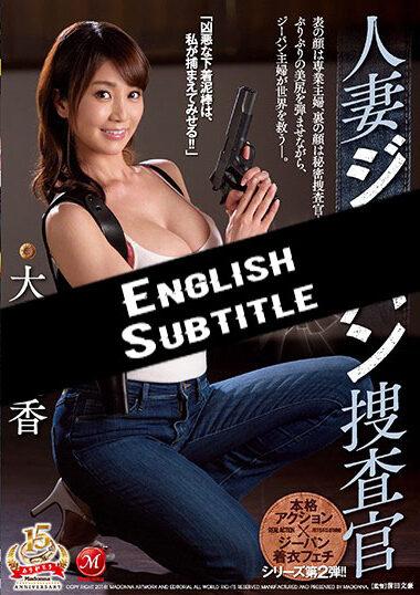 JUY-624 English Subtitle