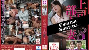 NSPS-498 English Subtitle