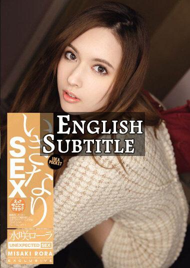 IPZ-339 English Subtitle
