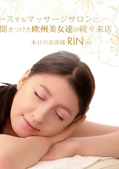 Kin8tengoku 3354