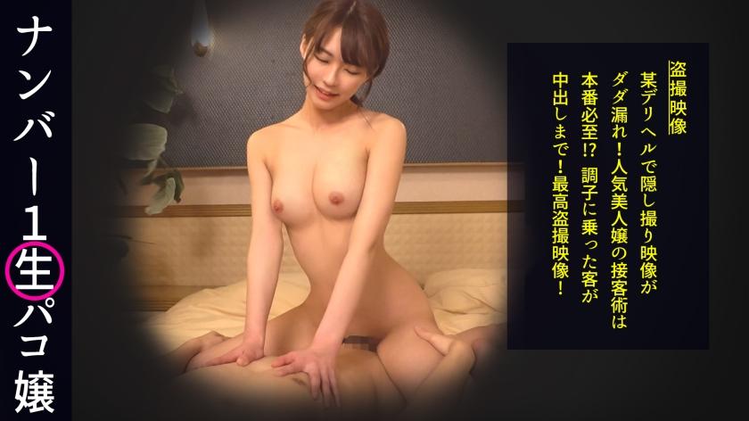 498DDH-016